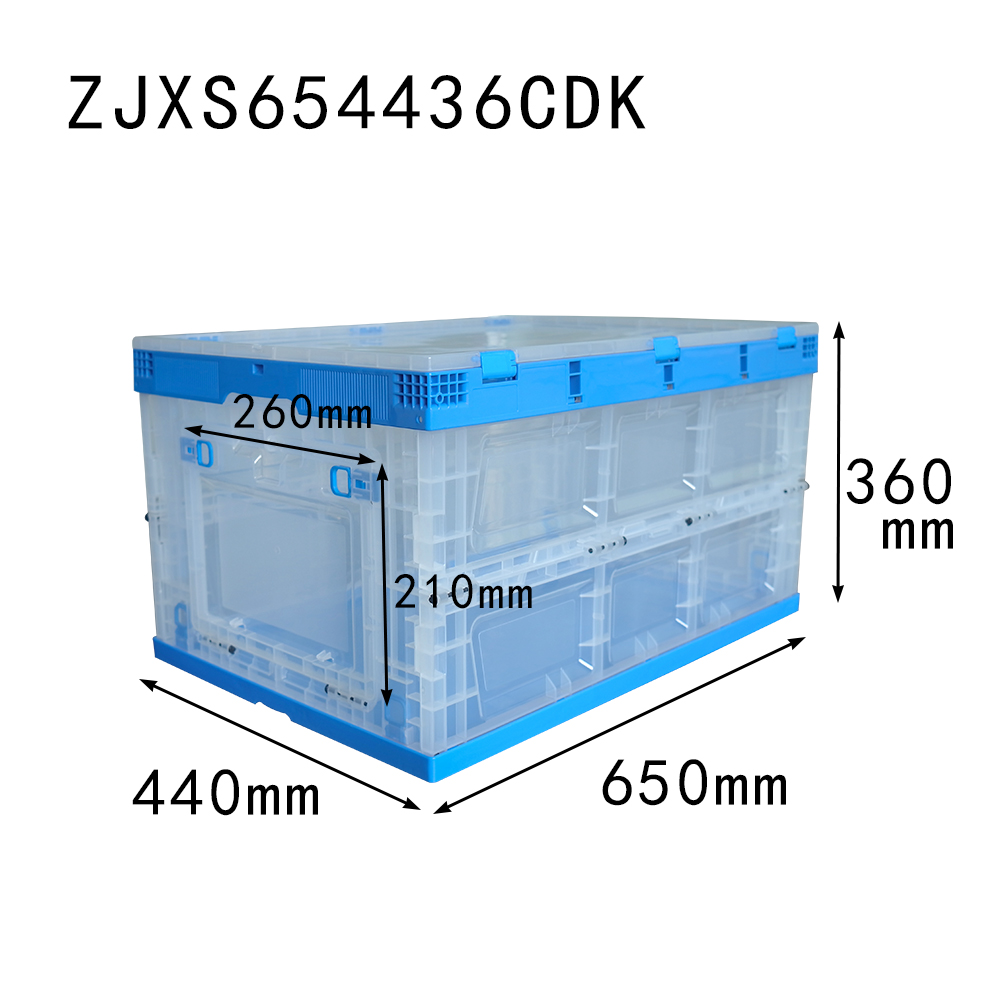 side open 650*440*360mm with top cover collapsible storage box plastic clear container