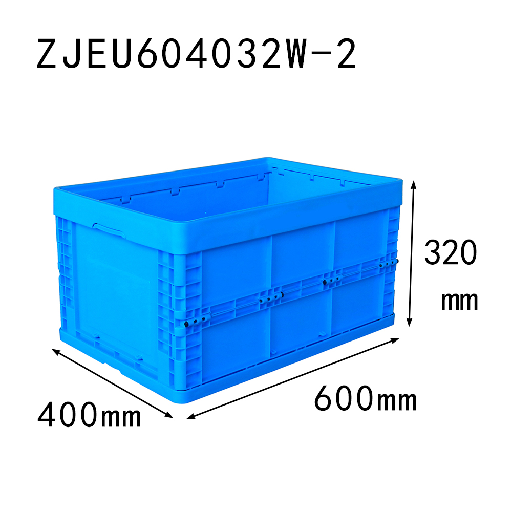600*400*320mm collapsible box 100% virgin PP material foldable storage box for auto