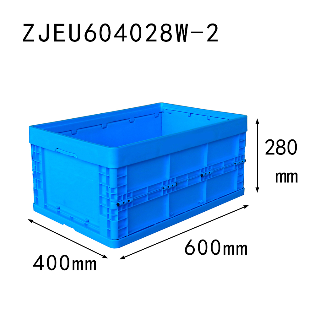 600*400*280mm foldable storage bin PP material collapsible crate supplier in China