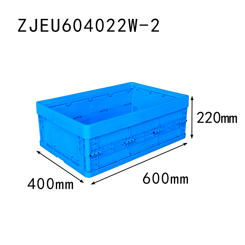 600*400*220mm solid style foldable box supplier blue color plastic collapsible crate