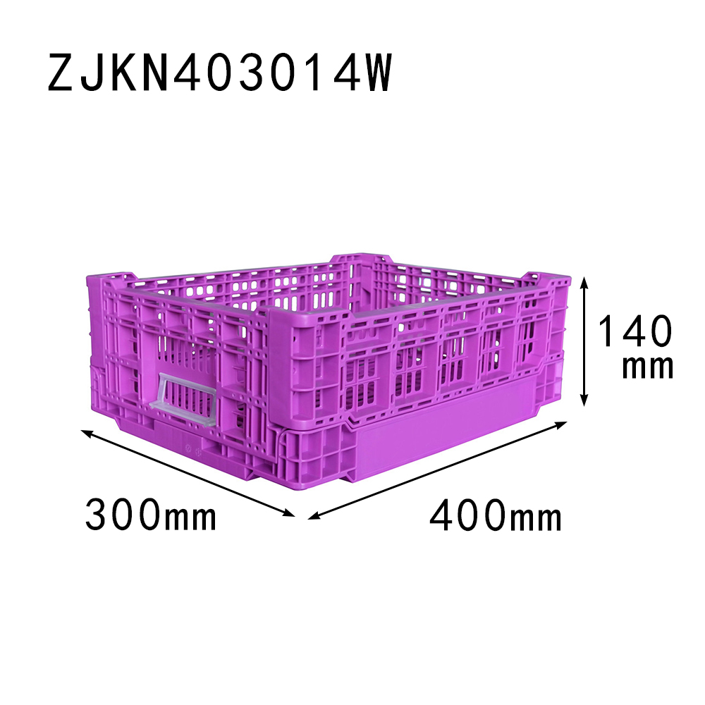 400x300x140 purple color vented type plastic collapsible crate