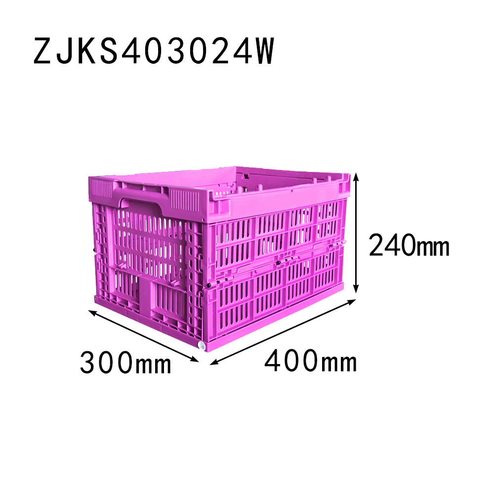 400x300x240 purple color vented type plastic collapsible crate
