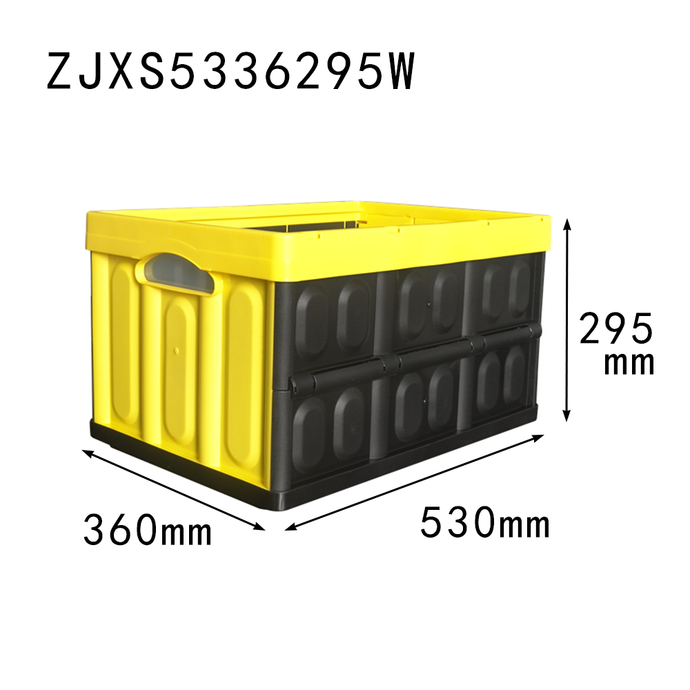 530x360x295 yellow with black plastic collapsible container