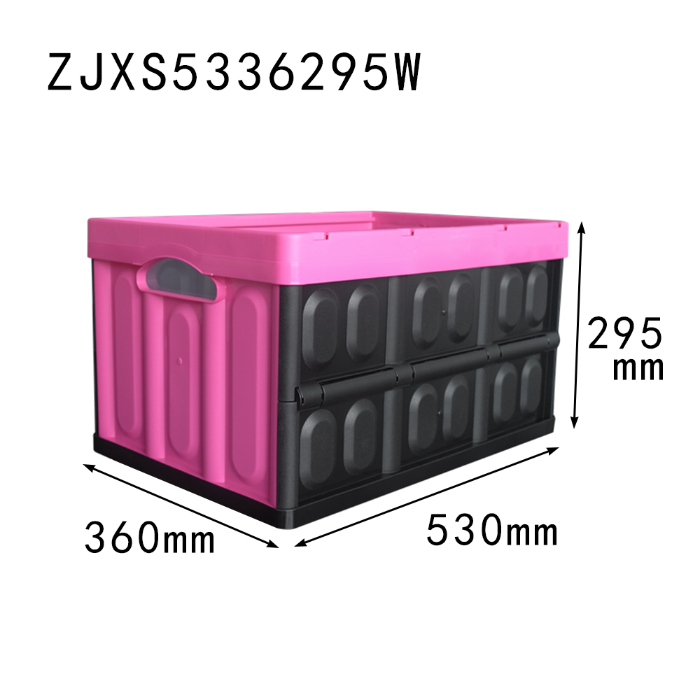 530x360*295 pink with black plastic collapsible container
