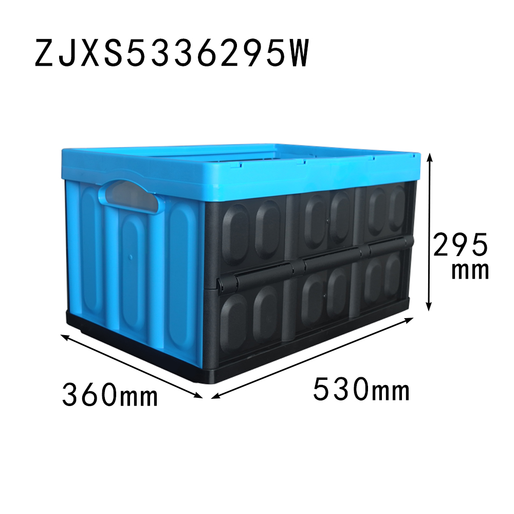 530x360x295 blue with black plastic collapsible crate and container