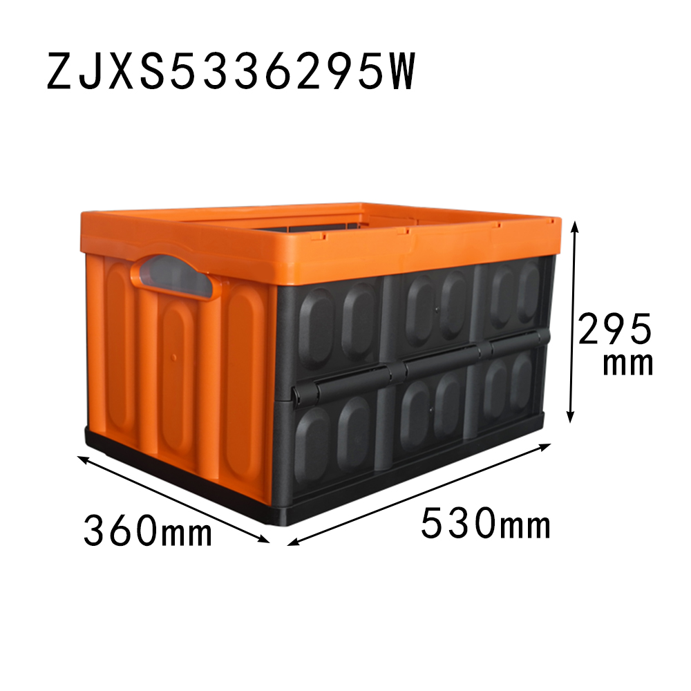 530x360x295 orange with black plastic collapsible container