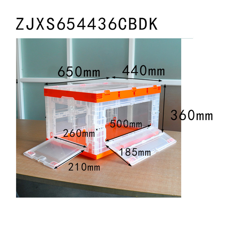 650x440x360 orange with clear color two sides open plastic foldable storage box