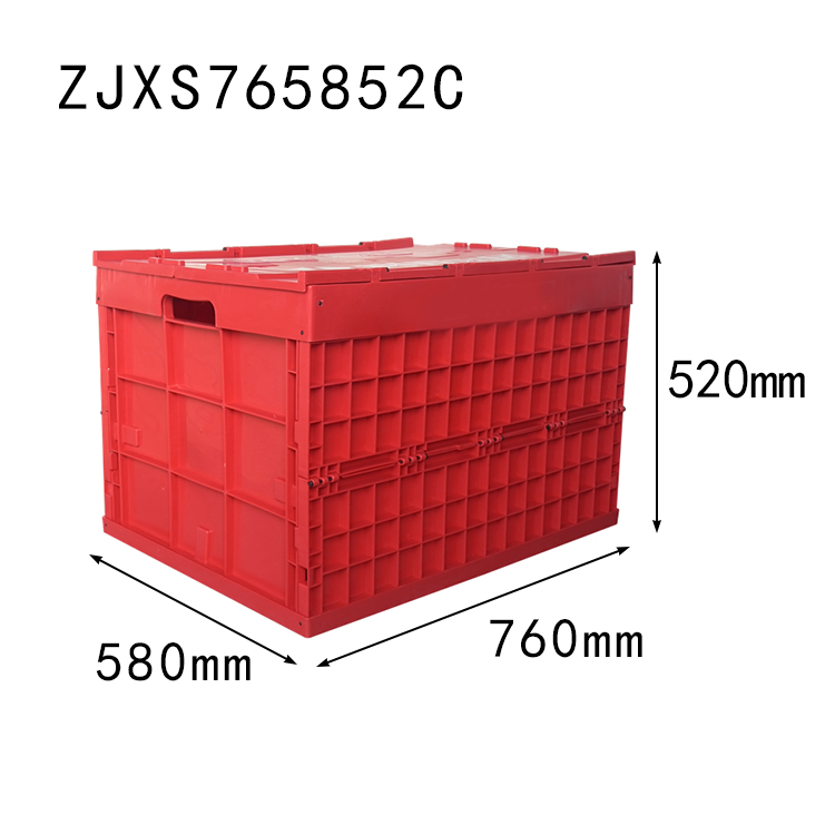 red color 760x580x520 solid box plastic foldable storage container