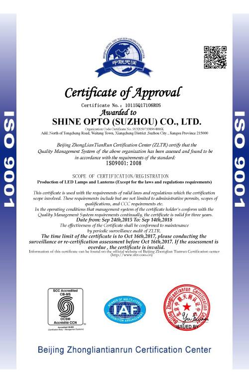 SHINE ISO9000