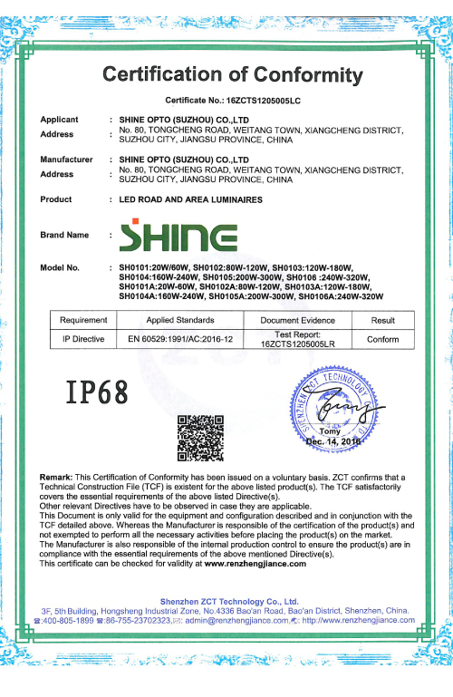 SHINE IP68 Certificate