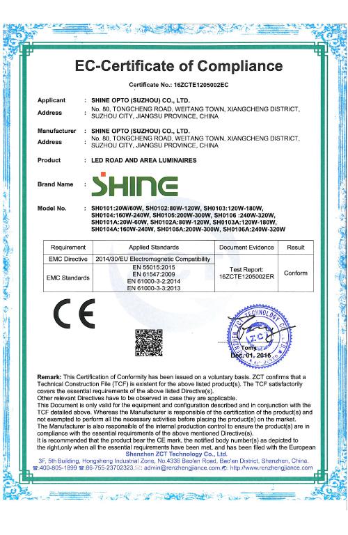SHINE EMC Certificate