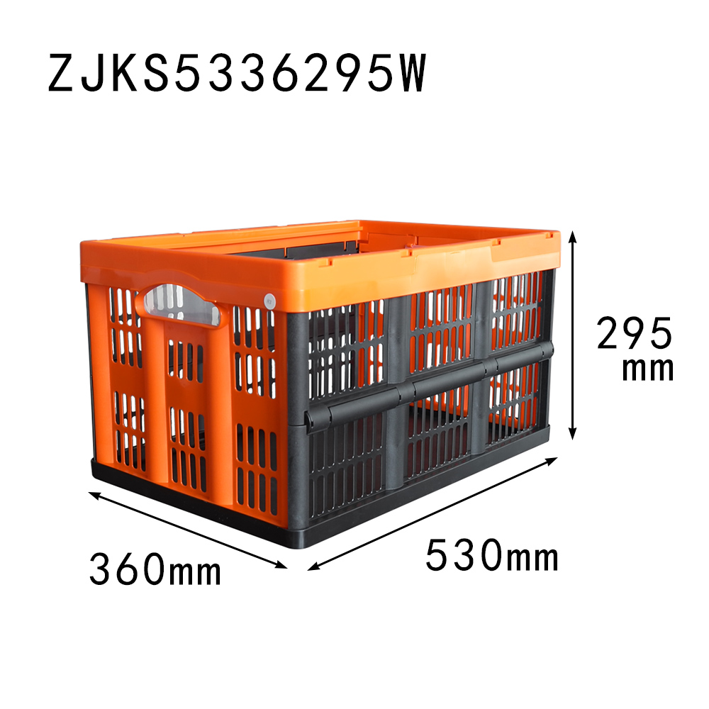 Orange color 530x360x295 vented type plastic collapsible basket