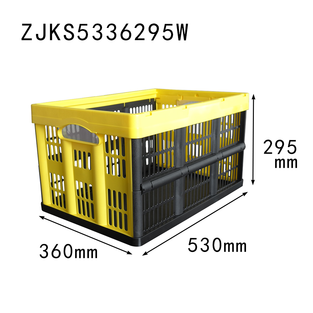 Yellow color 530x360x295 vented type plastic collapsible crates