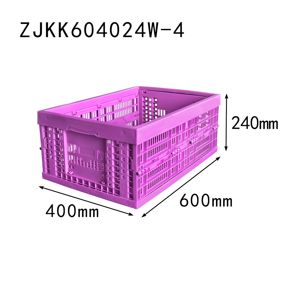 600x400x240 purple color vented type plastic collapsible storage crates