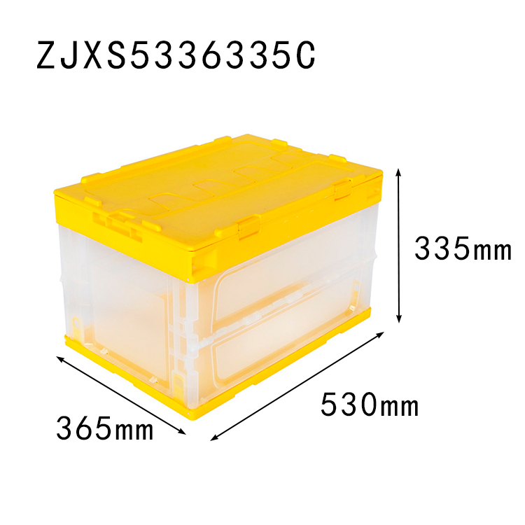 yellow color 530x360x335 solid box type plastic foldable storage containers