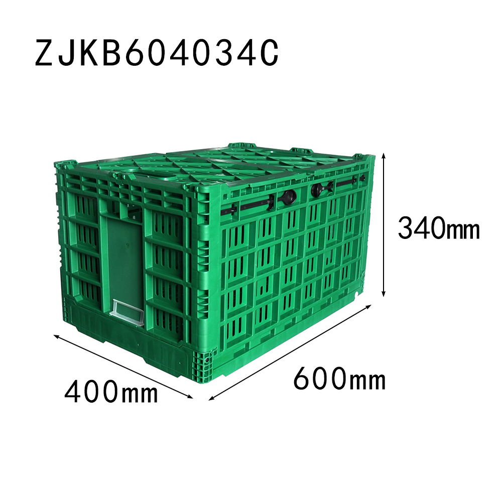 600x400x340 perforated type plastic folding crate with cover