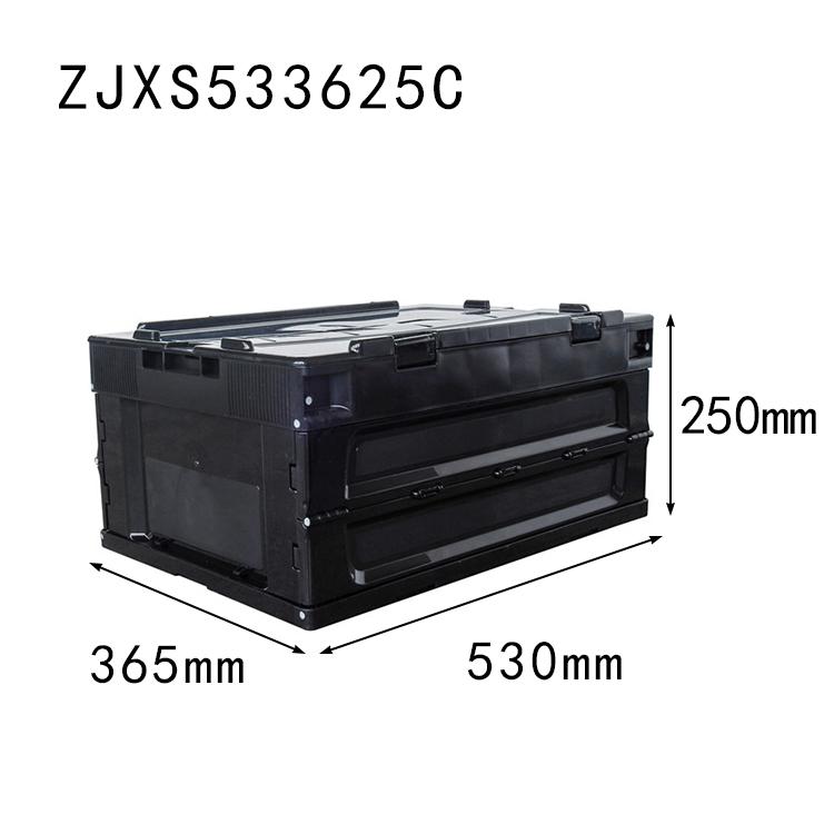 black color 530x360x250 foldable storage box