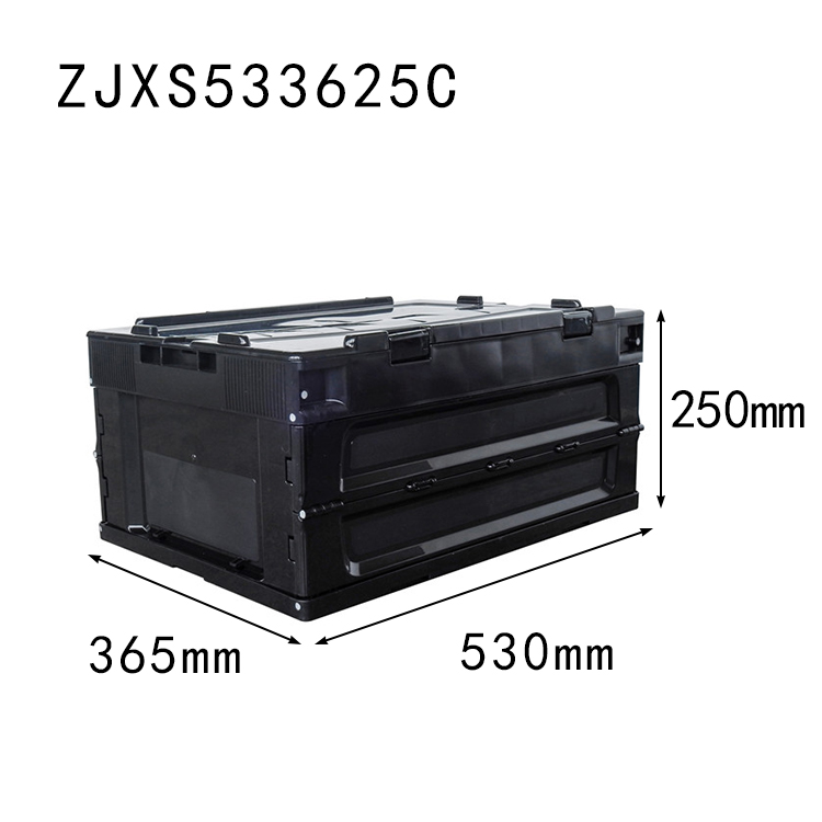 black color 530x360x250 foldable storage box