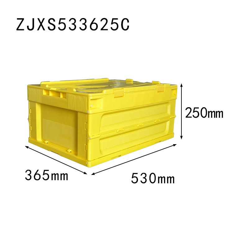 yellow colour 530x360x250 plastic folding storage box with cover