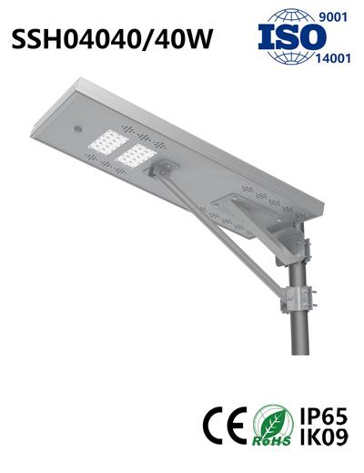 SSH04040 40W Solar LED Street Light