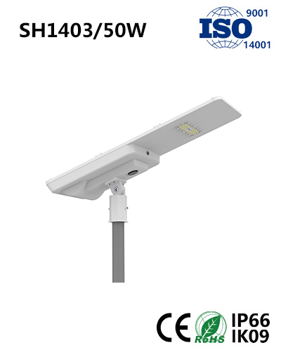 SH1403 50W Solar LED Street Light