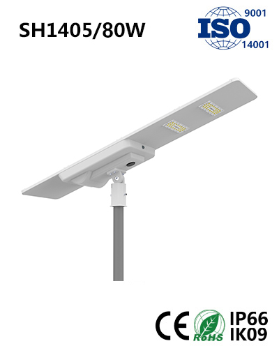 SH1405 80W Solar LED Street Light