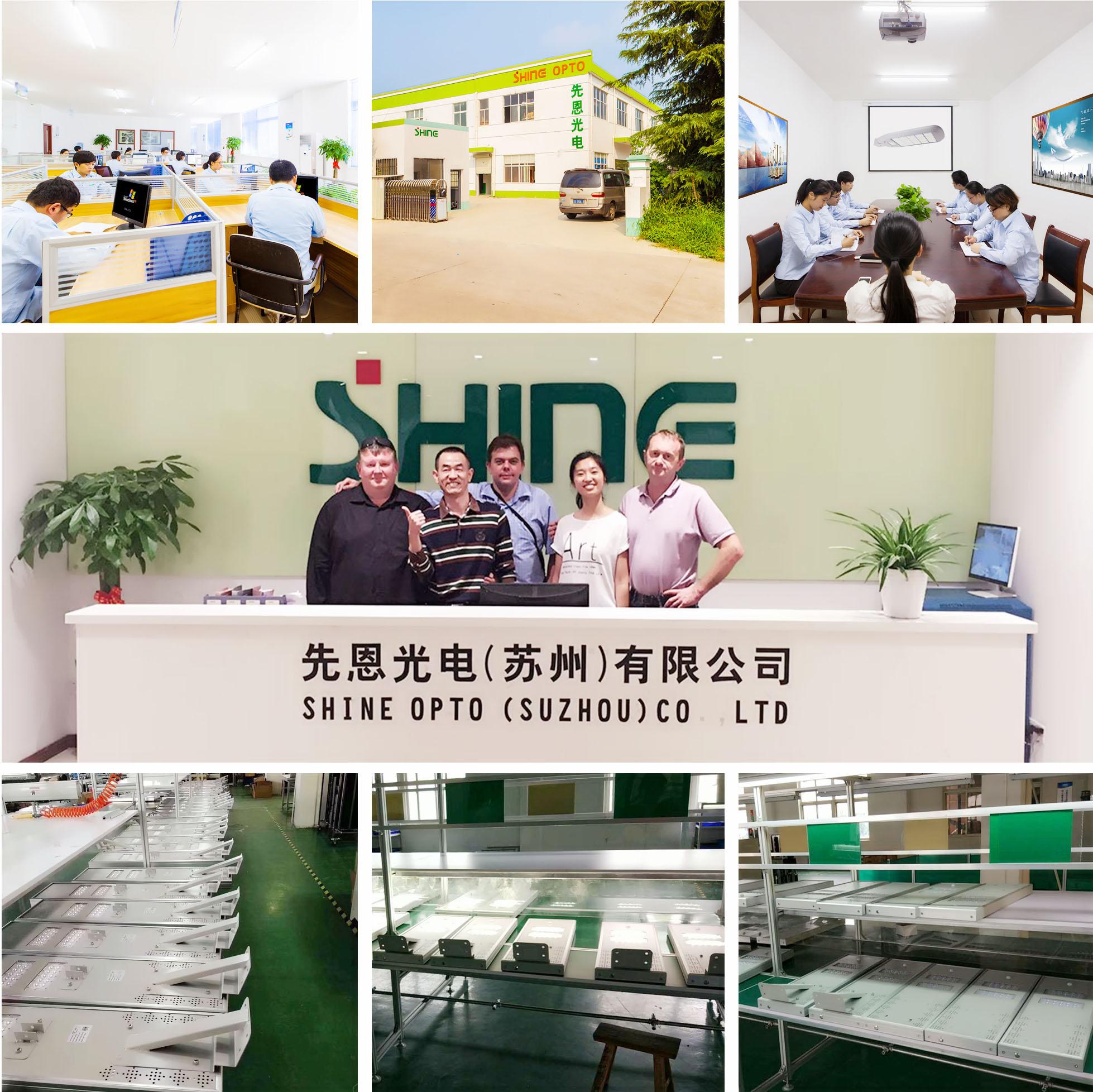 SSH04公司1.jpg