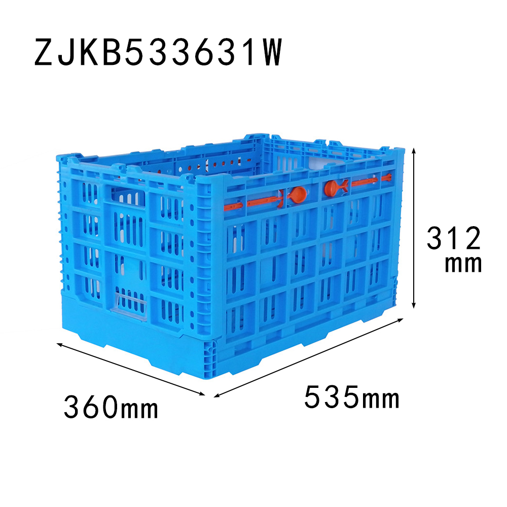 535*360*312 mm farm use plastic folding box collapsible crate