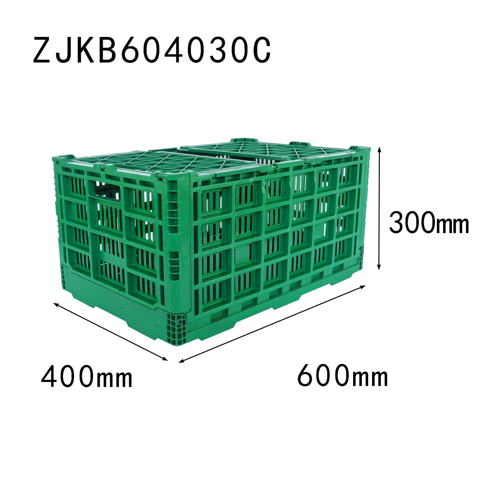 600x400x300 mm perforated type plastic folding crate with cover