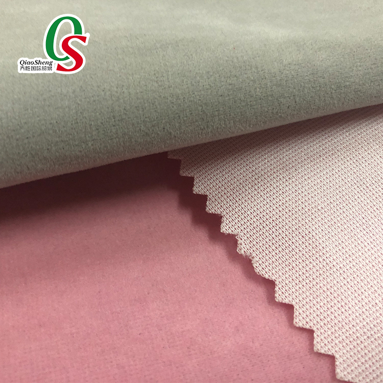 Polyester knitted cotton velvet flocking fabric for pouch,jewelry box packaging