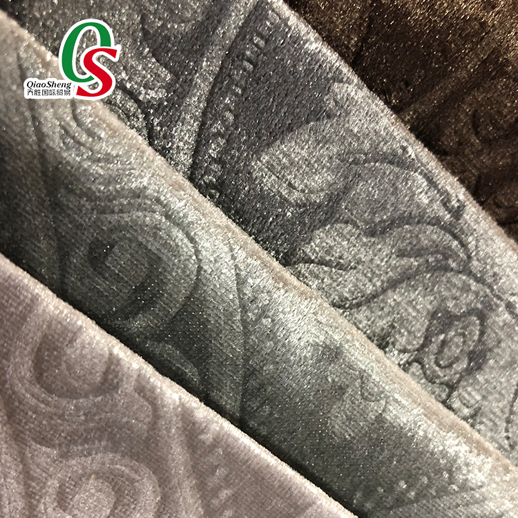 Embossed velvet fabric home textiles for sofa