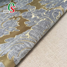100% polyester jacquard chenille sofa blackout curtain fabric