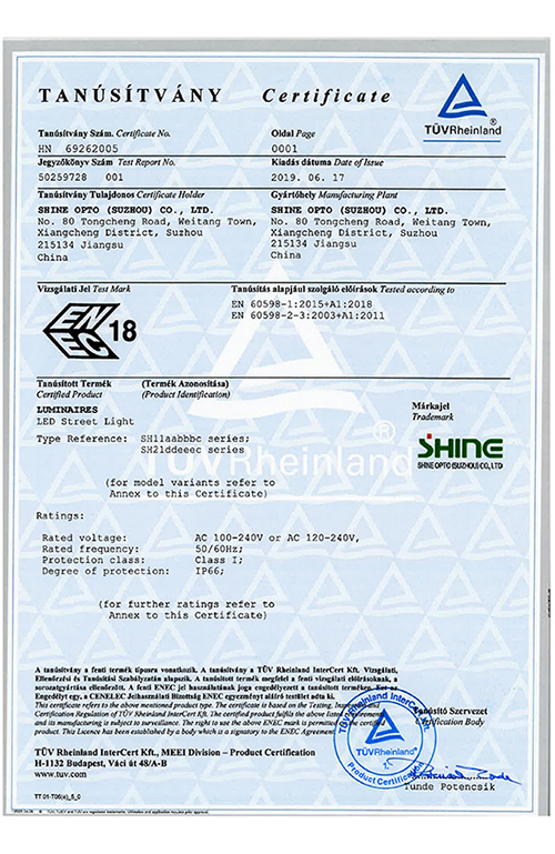 SHINE-LED-Street-Light-ENEC-Certificate