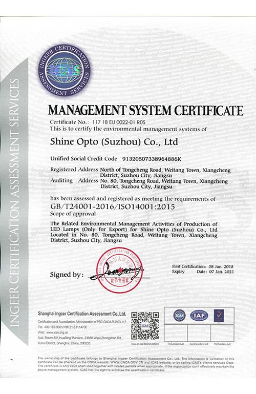 SHINE-ISO14001