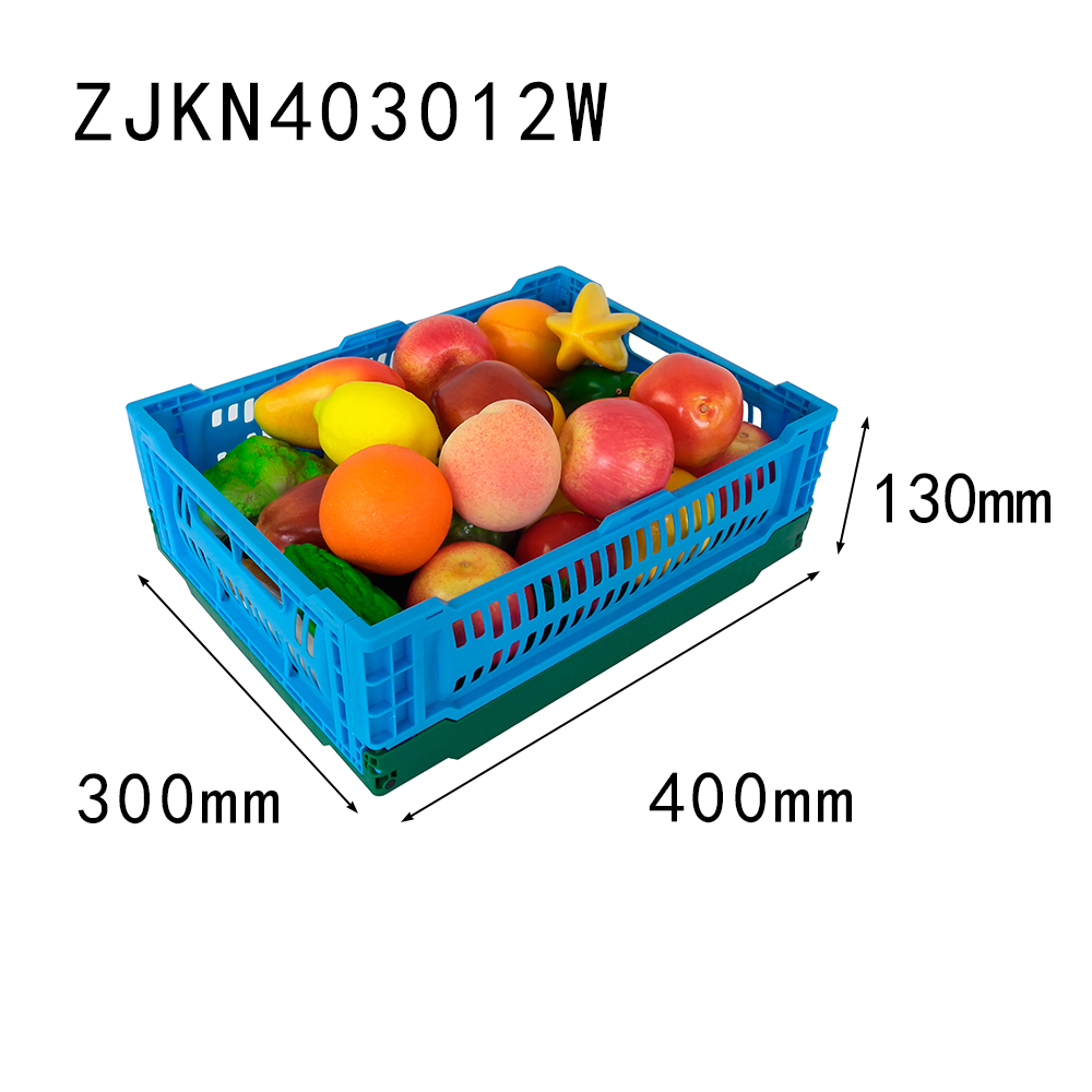 400x300x130 MM  samll size vented type plastic collapsible crate for fruit and vegetable