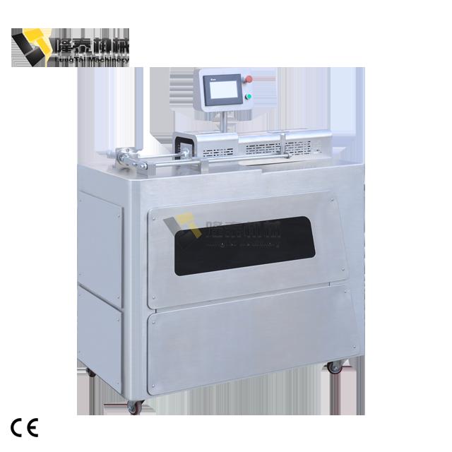 Automatic Sausage Tying Machine / Salchicha Automática Atadora WZC100X