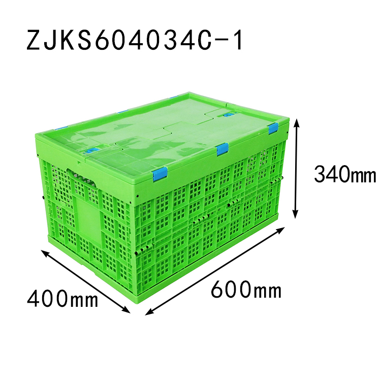 600*400*340 mm ZJKS604034C-1  fruit and vegetable use PP material vented type plastic collapsible  crate with lid