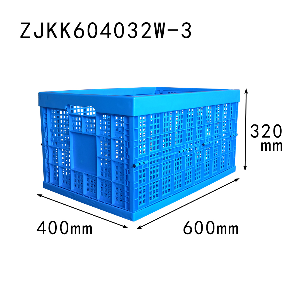 ZJKK604032W-3 fruit use PP material vented type plastic collapsible  crate foldble crate