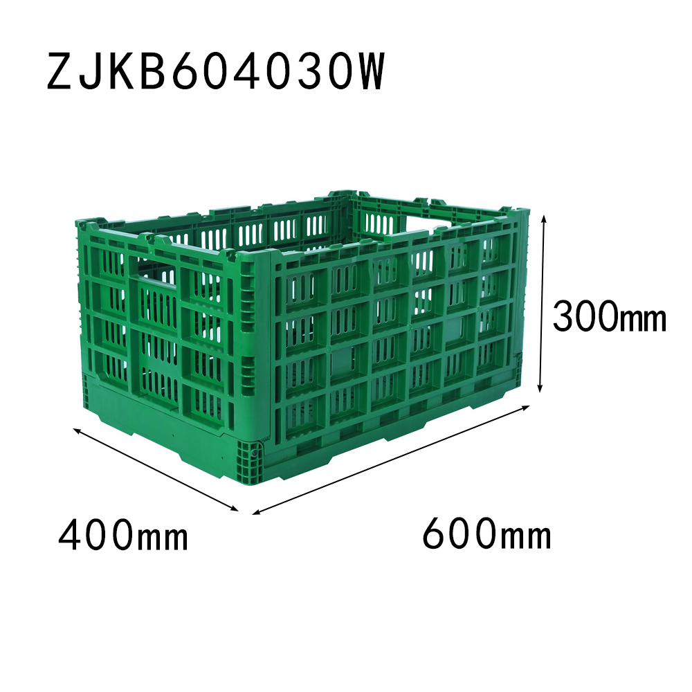 ZJKB604030W farm use 600x400x300 mm vented type plastic collapsible  crate for fruit and vegetable