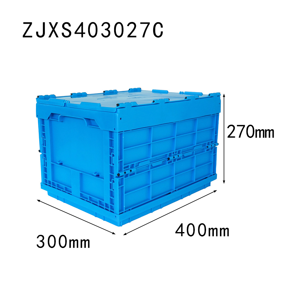 ZJXS403027C small size plastic foldable box container with hinged lid