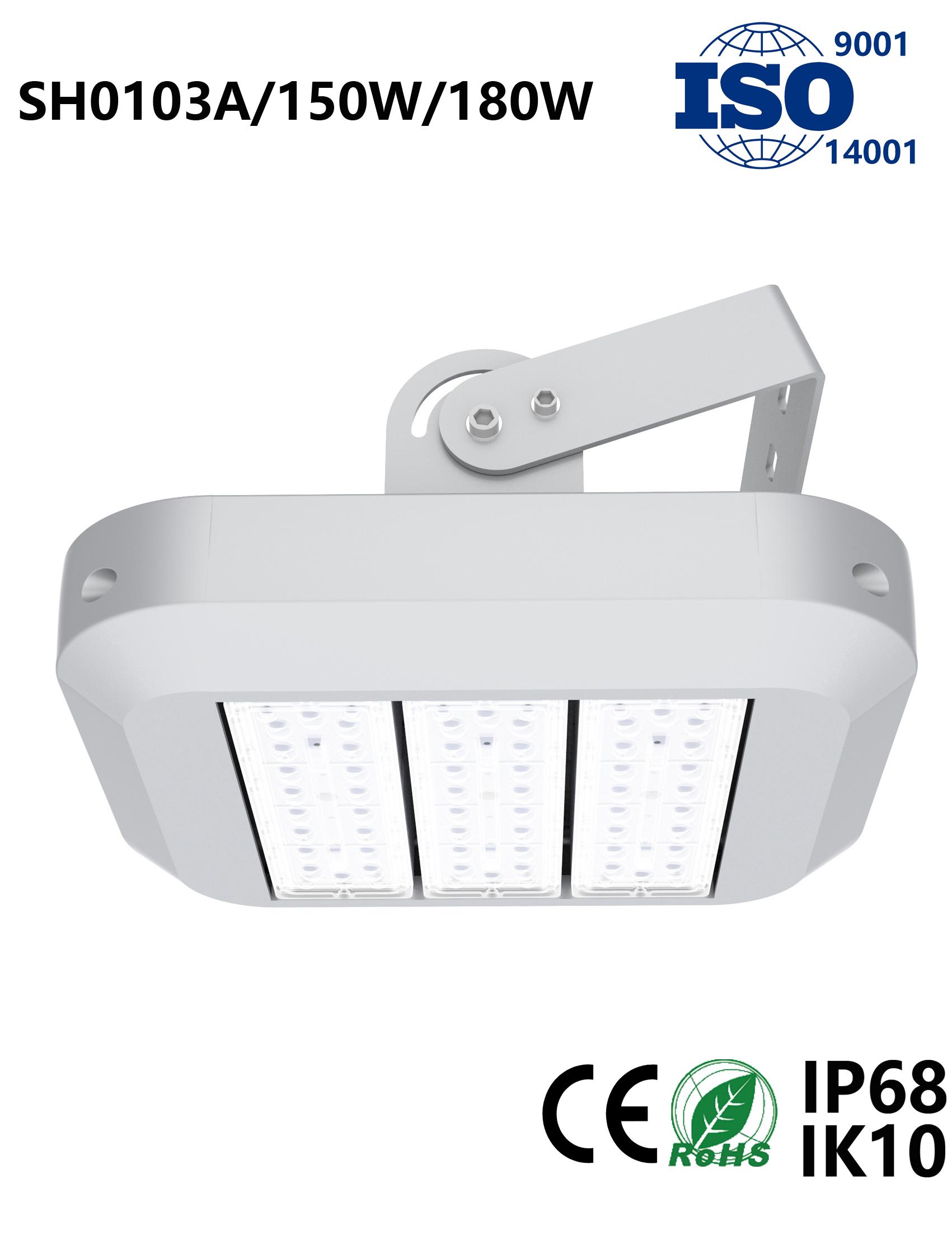 SH0103A 150W-180W LED Flood Light