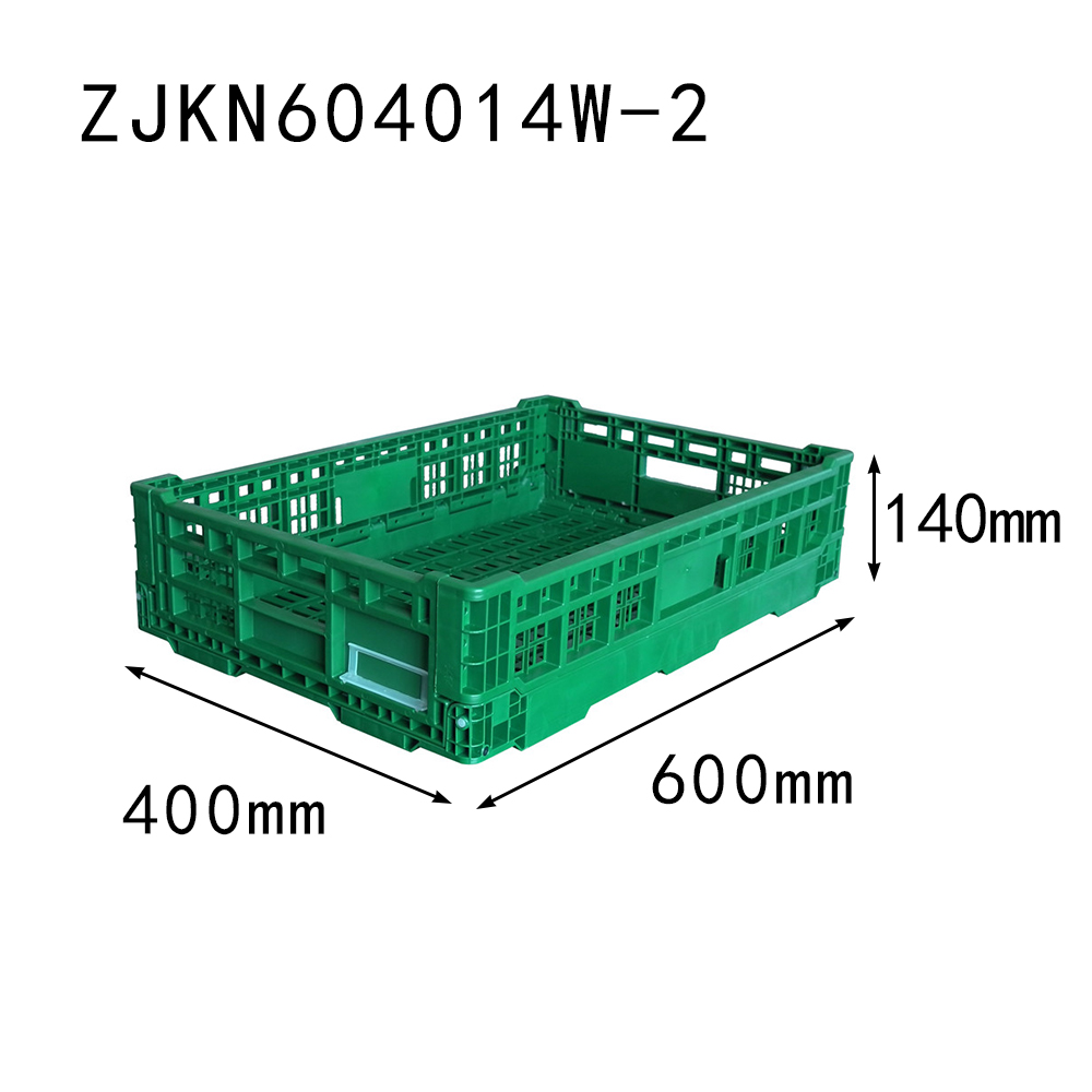 ZJKN604014W-2 fruit use PP material vented type plastic collapsible crate for agriculture