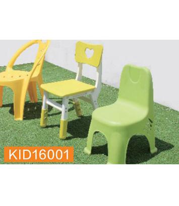 KID16001