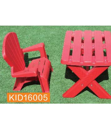 KID16005