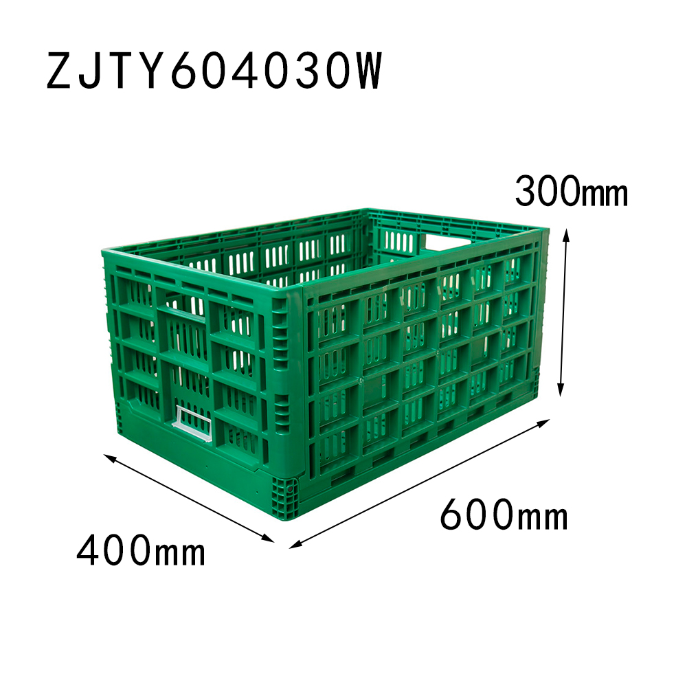ZJTY604030W fruit use PP material vented type plastic collapsible crate for agriculture