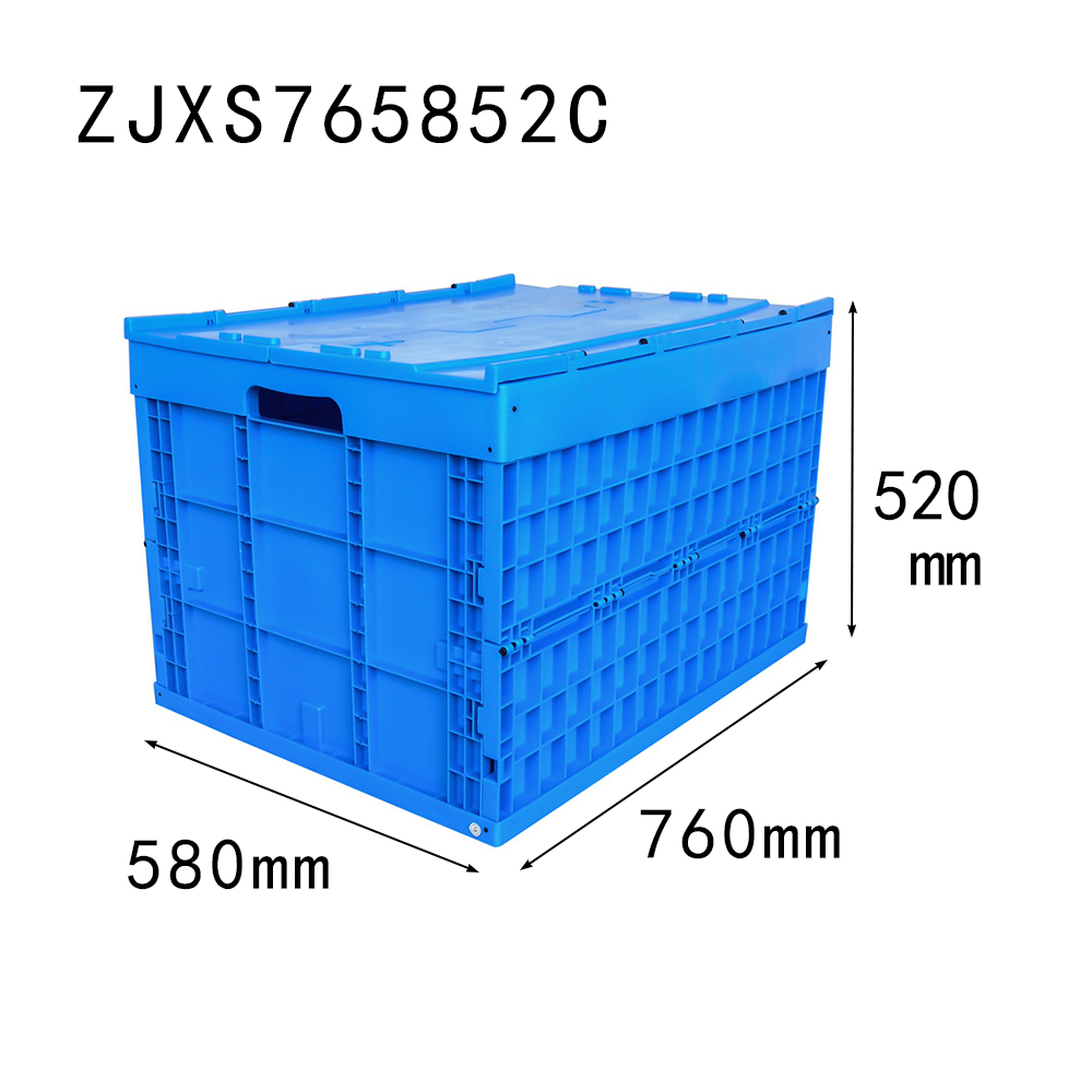 ZJXS765852C big storage container 760*580*520 mm foldable container box with lid