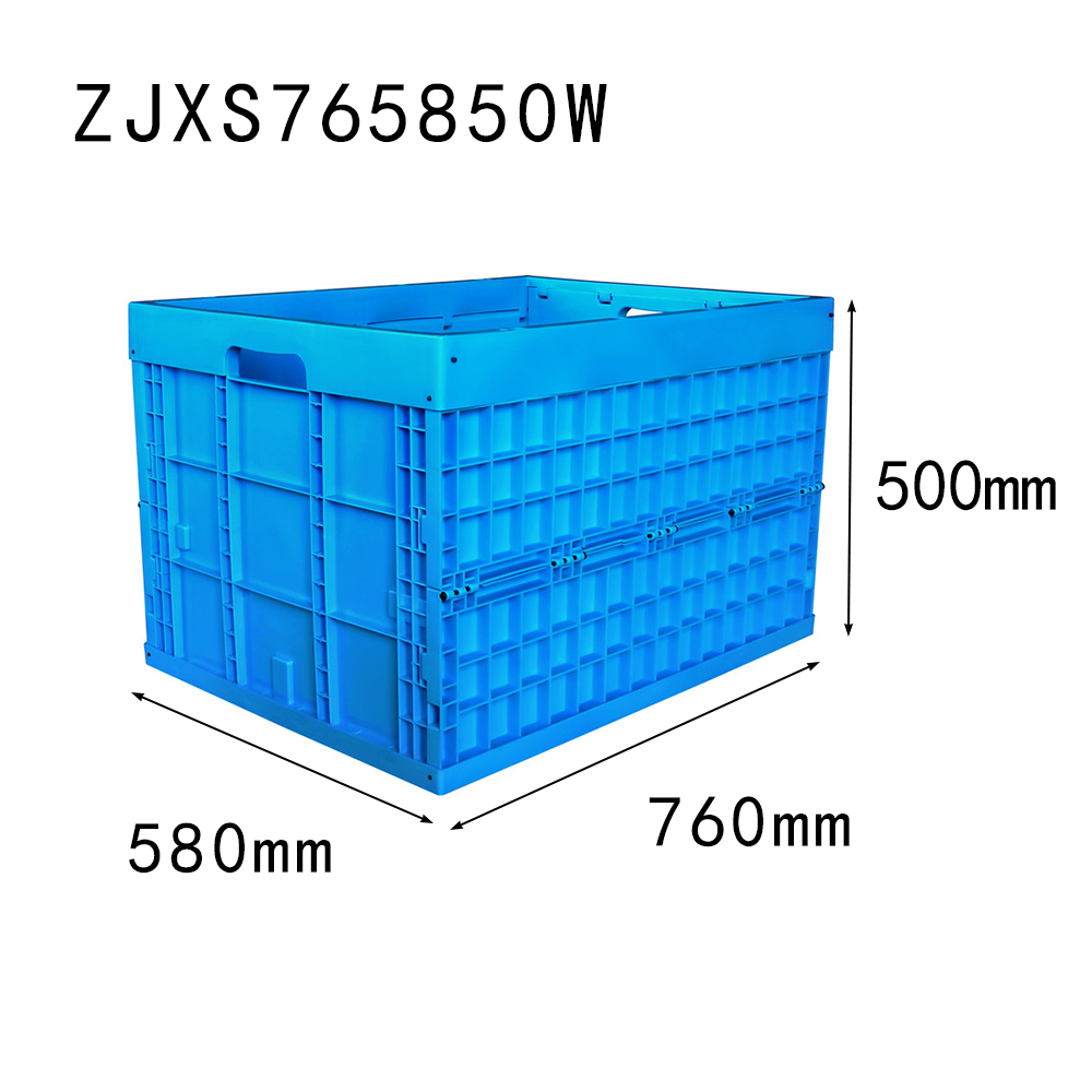 durable ZJXS765850W blue color collapsible bin plastic foldable container