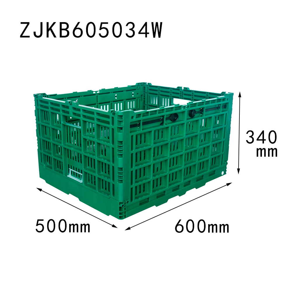 ZJKB605034W farm use vented type 600x500x340 mm plastic collapsible  crate for fruit and vegetable